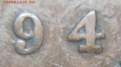 Канада. Монеты периода правления королевы Виктории 1858-1901 - image-1-cent-1894-4-large