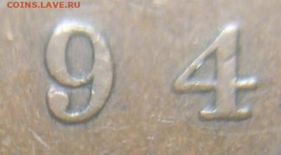 Канада. Монеты периода правления королевы Виктории 1858-1901 - image-1-cent-1894-4-normal