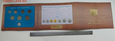 Набор 2002 ммд серебряный жетон до 20.02.2020 г. в 22.00 - DSC02320.JPG