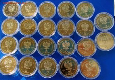 Серебро Белоруссии, Польши, Украины и др. на золотые монеты. - IMG_4555.JPG
