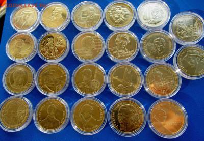 Серебро Белоруссии, Польши, Украины и др. на золотые монеты. - IMG_4552.JPG