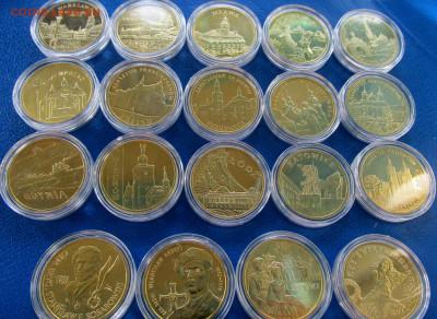 Серебро Белоруссии, Польши, Украины и др. на золотые монеты. - IMG_4534.JPG