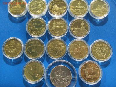 Серебро Белоруссии, Польши, Украины и др. на золотые монеты. - 1.JPG