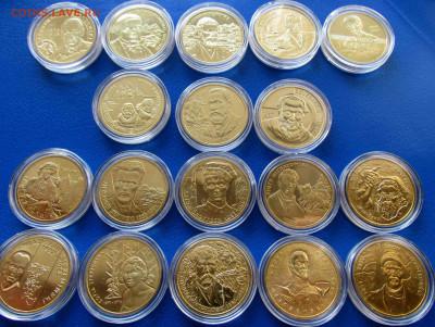 Серебро Белоруссии, Польши, Украины и др. на золотые монеты. - IMG_4541.JPG