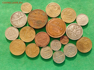 Поиск монет в заброшенных домах - IMG_20200209_105932