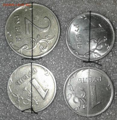 Бракованные монеты - 20200209_180133-1