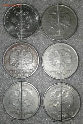 Бракованные монеты - 20200209_175801-1