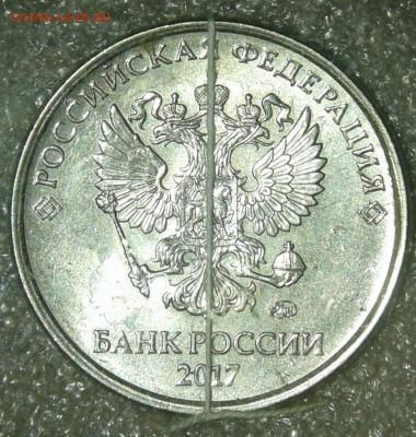 Бракованные монеты - 20200209_175524-1