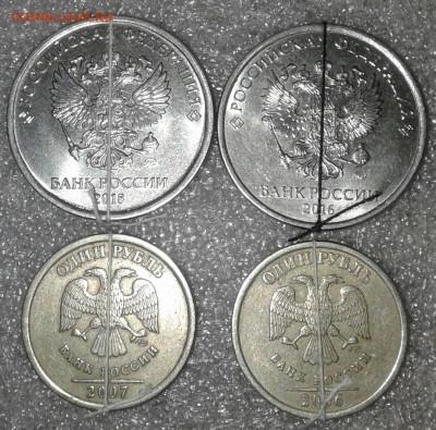 Бракованные монеты - 20200209_182327-1