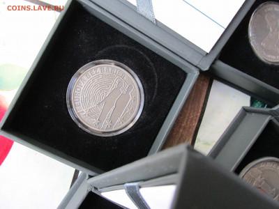 Серебро Белоруссии, Польши, Украины и др. на золотые монеты. - 9.JPG