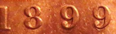 Канада. Монеты периода правления королевы Виктории 1858-1901 - 1-cent-1899-double-9