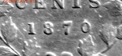 Канада. Монеты периода правления королевы Виктории 1858-1901 - 5-cents-1870-double-7-1870