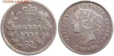 Канада. Монеты периода правления королевы Виктории 1858-1901 - 5-cents-1871