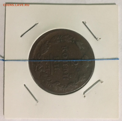 Оценка предпродажа монеты разные - 27D5CF70-9A04-41A0-B243-94F057BE3BB5