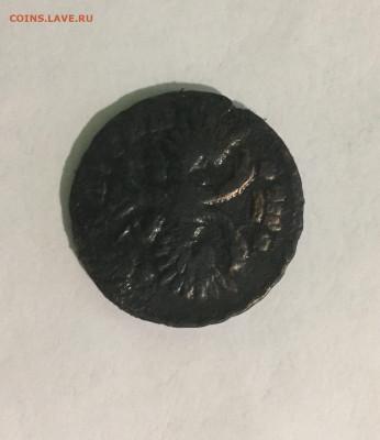 Оценка предпродажа монеты разные - 1B5BF41E-55A8-4E73-8EDC-7067E85A648E