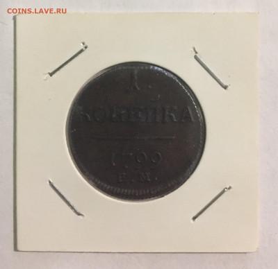 Оценка предпродажа монеты разные - 71B74911-F2CE-4333-8D98-B896D65B441F