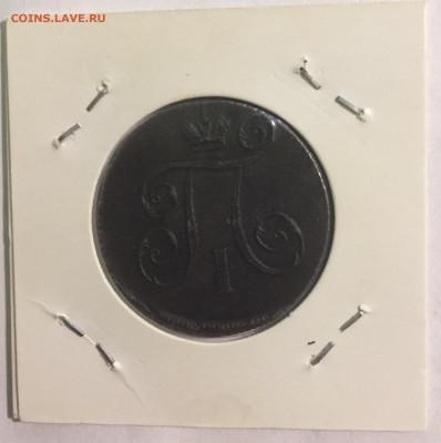 Оценка предпродажа монеты разные - EC8FE311-570E-4AF8-AB12-B5B210DCCFC8
