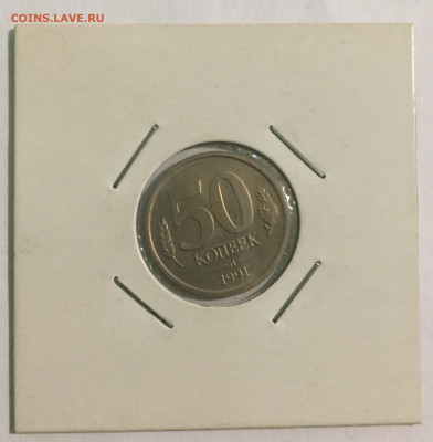 Оценка предпродажа монеты разные - FA2E87D9-1DD4-4518-BF89-813BFCE9E2DC
