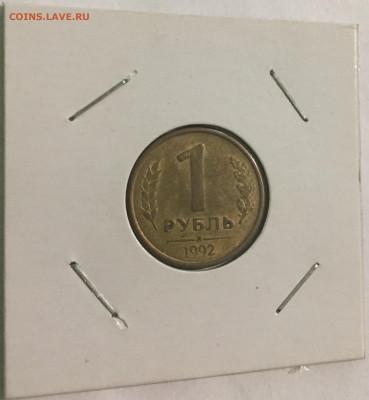 Оценка предпродажа монеты разные - EFDD0396-827D-403F-B352-0124C77971BD