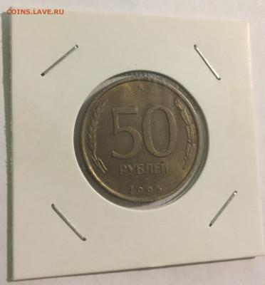 Оценка предпродажа монеты разные - E304DBCF-7973-4557-85C1-9FE11B3C379D