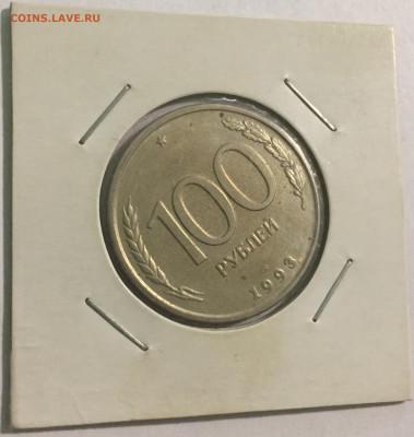 Оценка предпродажа монеты разные - 4D9F2A0B-F4B5-41B9-ABD0-8B3B09415369