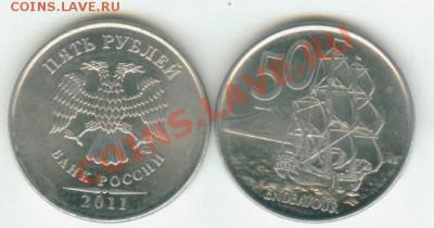 Что попадается среди современных монет - Image1