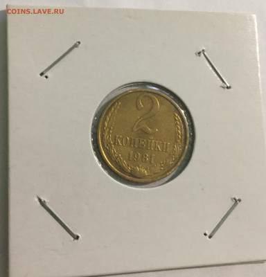 Оценка предпродажа монеты разные - 4A9FCD79-72DA-4D13-9646-8E959E8DC898