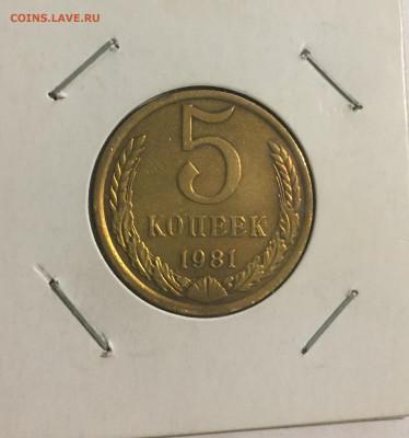 Оценка предпродажа монеты разные - E4869F7C-3675-4B65-A336-6C5C40DCA386