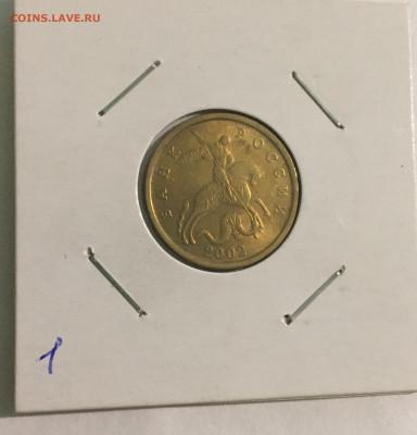 Оценка предпродажа монеты разные - 48C1D325-5AE5-4602-BA2E-CA9AE73A0D58