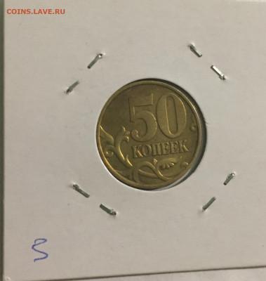Оценка предпродажа монеты разные - 6122D304-93AC-470C-964D-08B5E17C7CC4