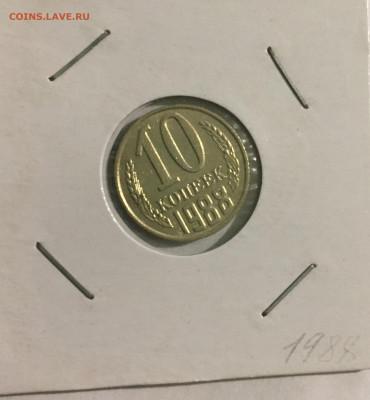Оценка предпродажа монеты разные - C80E3373-C3A0-4406-83D1-3B46D2DB2913