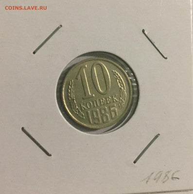 Оценка предпродажа монеты разные - F6260CE4-2CF7-4FBF-BB67-01090374B3F7