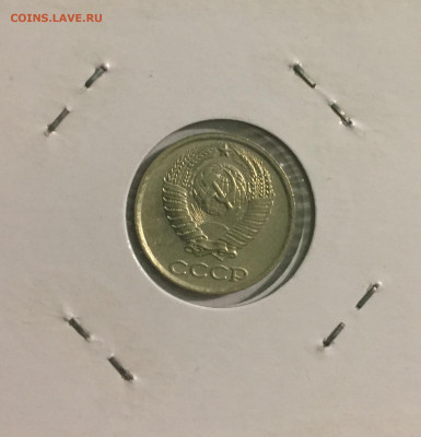 Оценка предпродажа монеты разные - 97D63B14-1F39-4C3A-AFC4-3397F91DB997