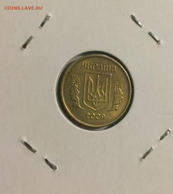 Оценка предпродажа монеты разные - 423D854E-E3B3-4026-9DC0-998FECDDCB8A