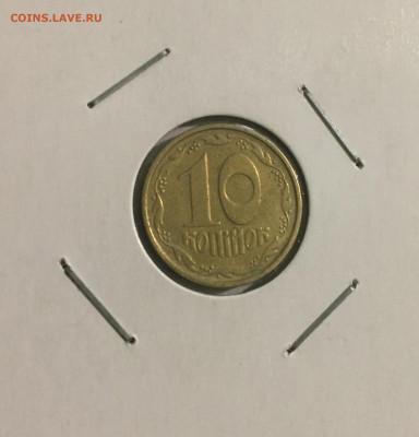 Оценка предпродажа монеты разные - 05793B1A-573B-4F91-9408-8B8E8E803434
