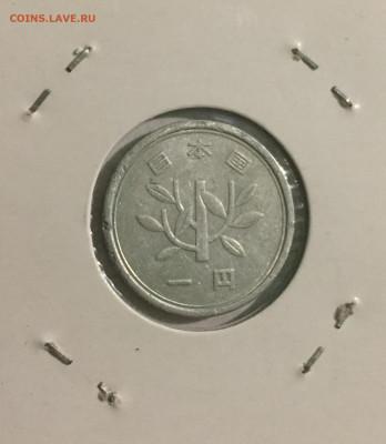 Оценка предпродажа монеты разные - 8595E647-BBC0-4C6E-BFC1-CB8AB439FC15