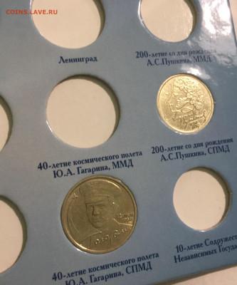 Оценка предпродажа монеты разные - 9BD28FE1-58E3-4721-BC41-6083F73D2F75