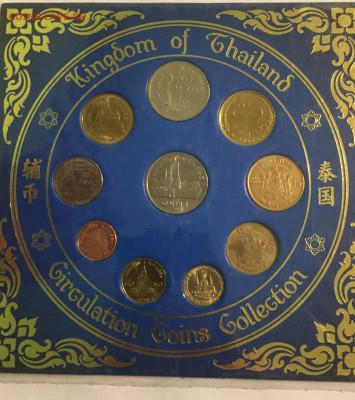 Оценка предпродажа монеты разные - 183171EB-6B04-4EE5-A628-161BA713592C