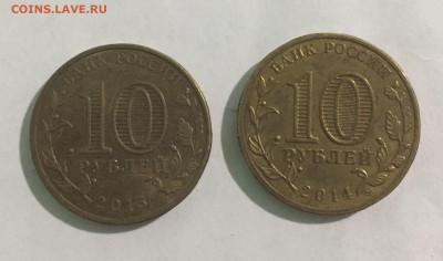 Оценка предпродажа монеты разные - 27CD7217-F2AE-4BE7-9373-354CAE6E734E