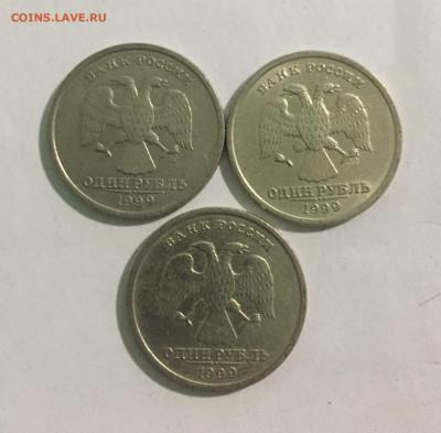 Оценка предпродажа монеты разные - DAE7F44D-1471-447A-A368-4FA50FEDA730