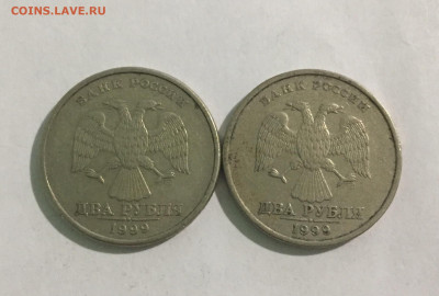 Оценка предпродажа монеты разные - C7EE66F6-8920-4CFC-900A-EB992CB3CD13