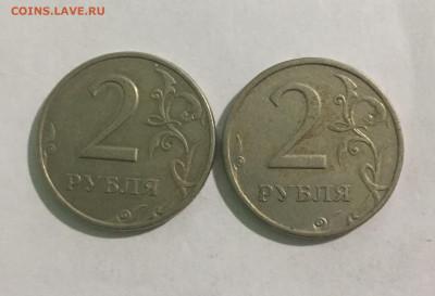 Оценка предпродажа монеты разные - C0F2EF17-3159-4EF1-B59D-319B52DDDAC1