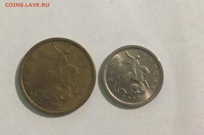 Оценка предпродажа монеты разные - 1215BE26-AB82-47C6-8F5B-12DC470319AE