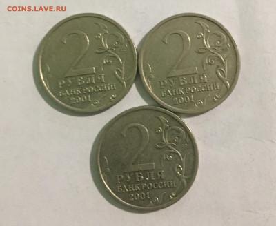 Оценка предпродажа монеты разные - B25C2B88-D2F6-4089-9C60-541FA14ADA34