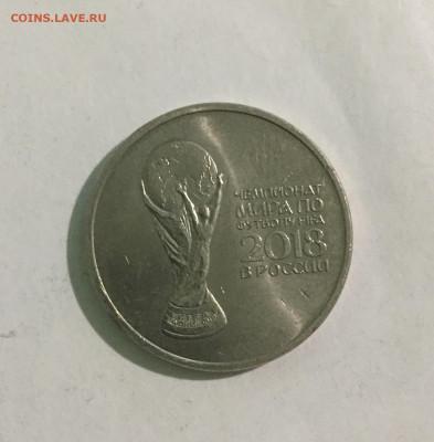 Оценка предпродажа монеты разные - B3476942-F66F-4BF7-A09C-B6A94EFCC8A4