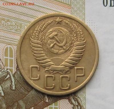 5 копеек 1950 с 200, до 14.02.20 в 22.00мск - IMG_5235.JPG