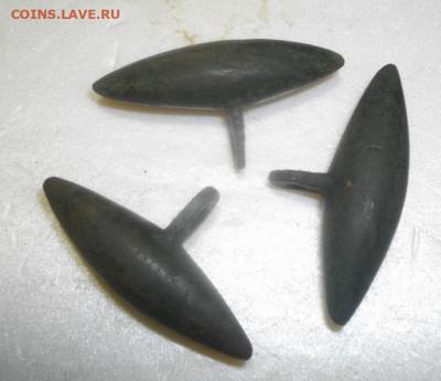 пуговицы от гусарского даламана.до 16.02.20 в 22.00мск - IMGP3422.JPG