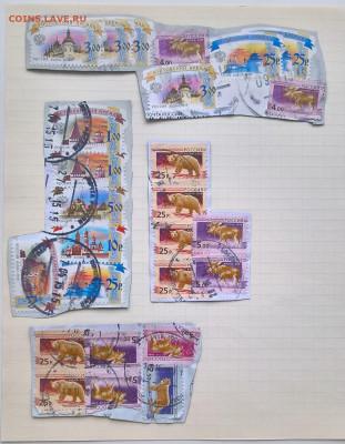 Оценка почтовых марок - 7