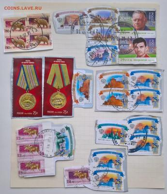 Оценка почтовых марок - 6