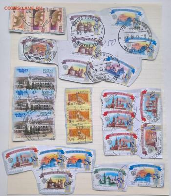 Оценка почтовых марок - 5